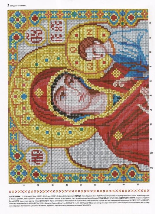 Схема вышивки крестиком икона