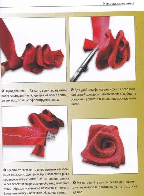 Как закрепить ленту в конце вышивки лентами 66