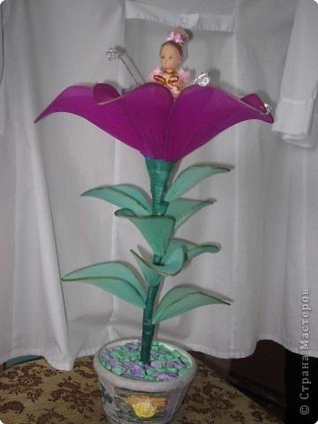 Как сделать цветок для дюймовочки из бумаги своими руками