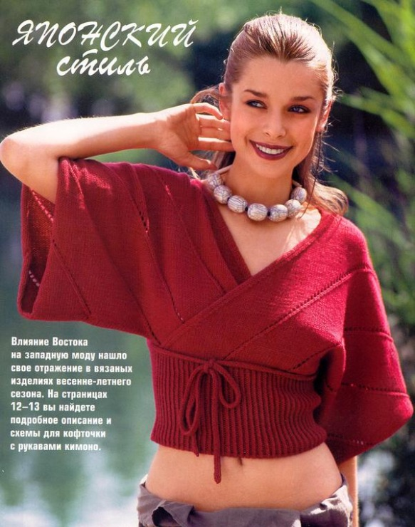 Пуловер с рукавами кимоно