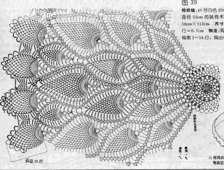 Схемы вязания салфеток ананас 186
