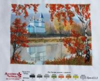http://data4.i.gallery.ru/albums/gallery/235666-62c26-76092147-200-u7bcf1.jpg