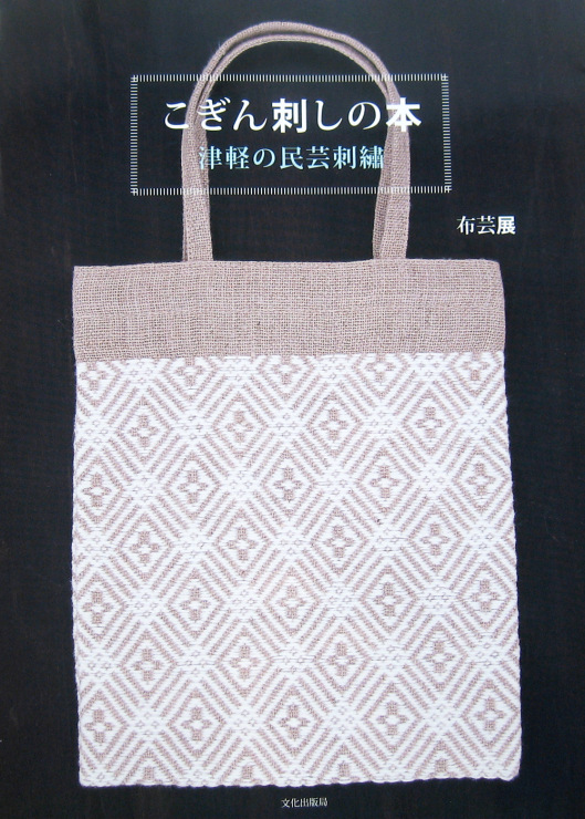 японская техника увеличения груди