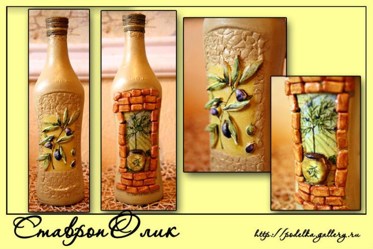 Как сделать бутылку для масла