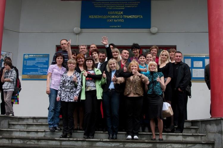 детское колледж менеджмента в москве после 9 класса термобелье