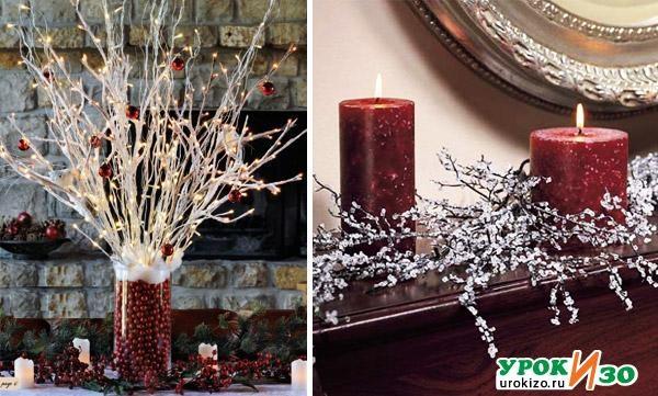 Декоративные новогодние ветки своими руками
