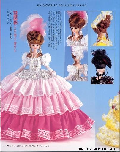 Как сделать бальное платье для кукол