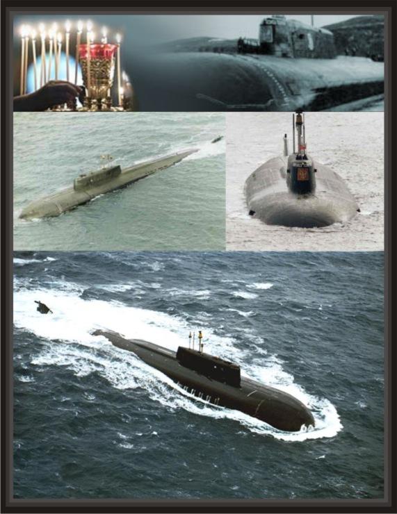 подводная дощаник курск кто такой поет