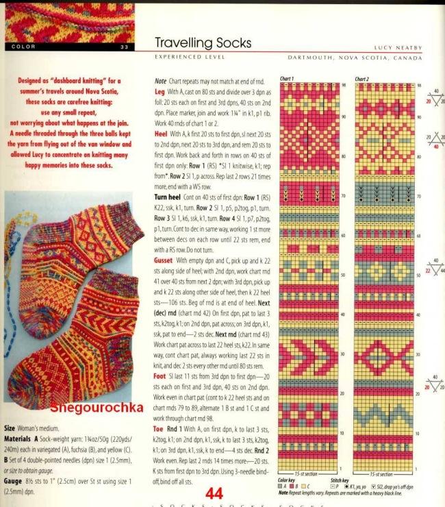 Орнаменты для детских носков схемы