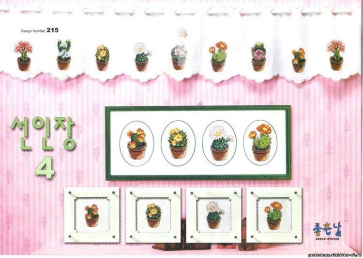 Схемы вышивки с кактусами 322