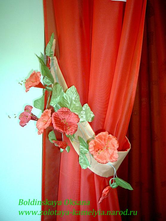 Как сделать цветы их ткани для штор