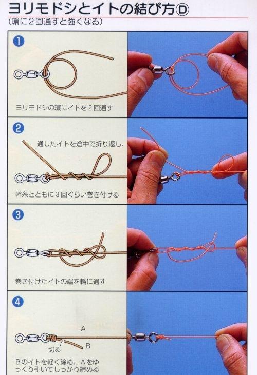 как привязать рыболовный крючок мормышку